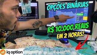 IQ OPTION: VEJA COMO EU LUCREI R$10.000,00 REAIS EM 2 HORAS DE OPERAÇÕES!