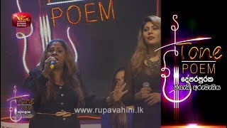 I Want to Spend My Lifetime  @ Tone Poem with Chandani Hettiarachchi Thumbnail