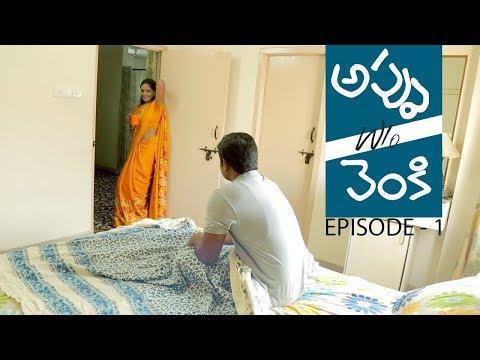 Appu wife of Venki telugu letest webseries II Episode 1 II Red Chillies II
