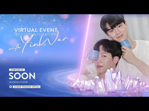 [OFFICIAL] LANEIGE VIRTUAL EVENT: BEYOND HYDRATION x YINWAR