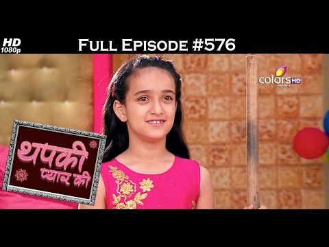 Thapki Pyar Ki - 10th February 2017 - थपकी प्यार की - Full Episode HD