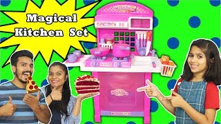 Pari's Magical Kitchen Set | Kids Playing With Magical Kitchen Set