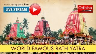 Rath Yatra 2016 - Live Streaming from Puri, Odisha