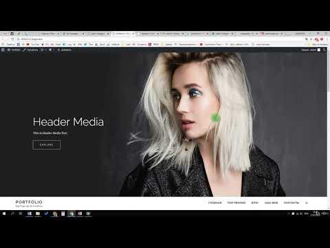 Создание крутого сайта-портфолио фотографий на wordpress видеокурс