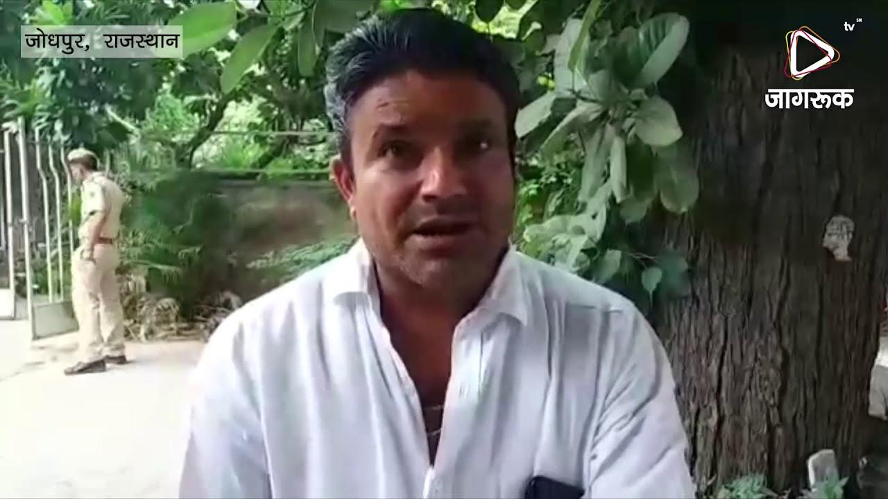 जोधपुर : दो निजी अस्पतालों के खिलाफ चिकित्सकीय लापरवाही का आरोप