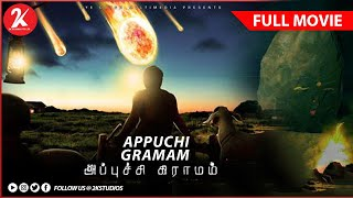 Appuchi Gramam - Tamil Full Movie