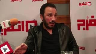 طارق لطفي: أرتاح للتعاون مع عمرو سمير عاطف