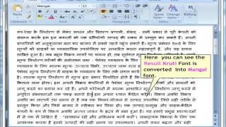 How to convert kruti dev font to unicode font