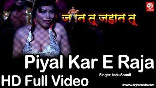 Piyal Kar E Raja | Jaan Tu Jahan Tu | HD Full Video Song | Indu Sonali | Kundan Kunal