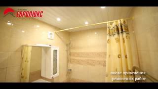 Ремонт ванной комнаты видео(, 2014-11-10T22:31:09.000Z)