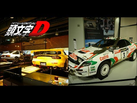 Real Life Initial D Arcade and Mega Web History Garage!