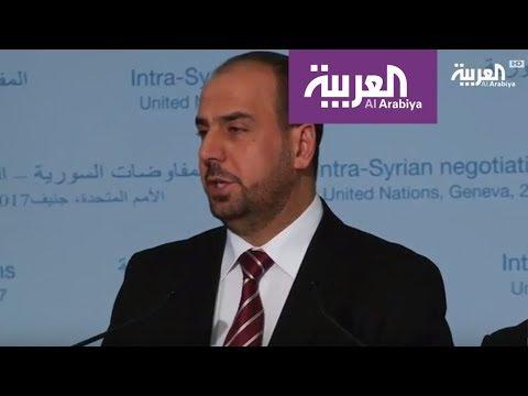المعارضة السورية بكل مجموعاتها جاهزة لاجتماع الرياض  - نشر قبل 38 دقيقة