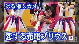 チーム8 橋本陽菜ちゃん 推しカメ(愛知ライブ)】 【富山県出身】橋本 ...
