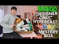 Unboxing a $2500