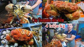 Phát hiện quán ốc bán Mực khổng lồ nướng và cá Bớp khổng lồ nướng siêu cay gần AEON Mall Bình Tân