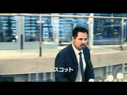 映画『アントマン』アクション満載の本編映像