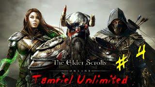 TES Online: Tamriel Unlimited. Крафт оружия и брони.