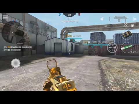 Modern Strike Online| Играем..
