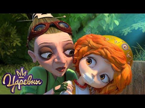 Царевны 👑 ТОП-10 серий 2019 | Сборник мультфильмов для детей