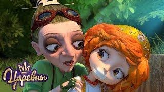 Царевны ТОП 10 серий 2019 Сборник мультфильмов для детей