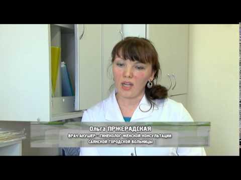 Акушер-гинеколог – особая специальность