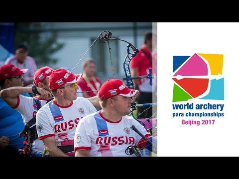 Turkey v Russia – Compound W1 Men Team Gold | Beijing 2017 World Archery Para Championships