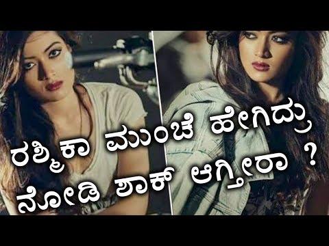 Rashmika Mandanna Modelling Days | Unseen Photos| Filmibeat Kannada