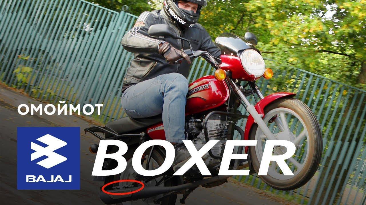В салоне мегамото идет продажа японских мотоциклов, возможность оформить в кредит. Заказать и купить японские мотоциклы б/у в москве, доставка.