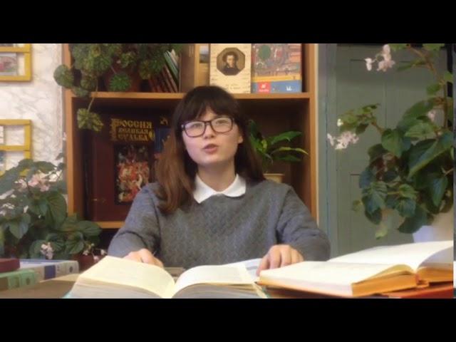 Изображение предпросмотра прочтения – ЭльвираУразалиева читает произведение «Книги в красном переплете» М.И.Цветаевой