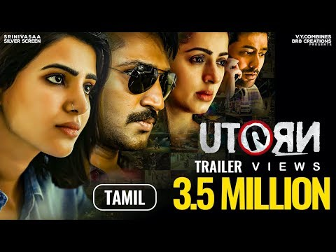 U Turn (Tamil) Official Trailer | Samantha Akkineni, Aadhi P