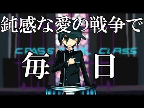 【Danganronpa V3】Yankee Boy Yankee Girl - ヤンキーボーイ・ヤンキーガール [Vietsub + English CC subtitles]