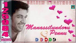 Manassilundoru Pennu | Malabar Cafe Music band Song 2017 | Saleem Kodathoor