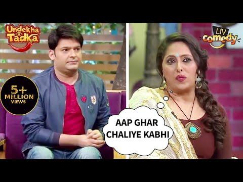 गीता ने किया कपिल को 'इन्वाइट' | The Kapil Sharma Show | Undekha Tadka | Comedy Videos