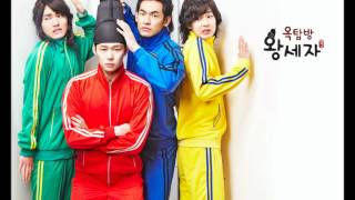 Acapella - Rooftop Prince OST (Hurt-English cover)
