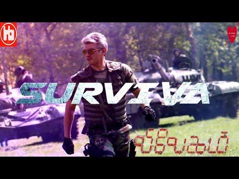 VivegamSurviva Tamil LyricAnirudh Feat Yogi B, Mali ManojAjith KumarSiva