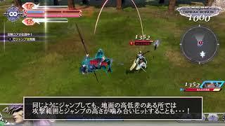 『ディシディアFF』HP攻撃の避け方/近接系【攻略動画】