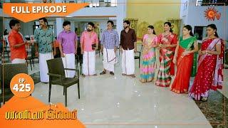 Pandavar Illam - Ep 425 | 20 April 2021 | Sun TV Serial | Tamil Serial