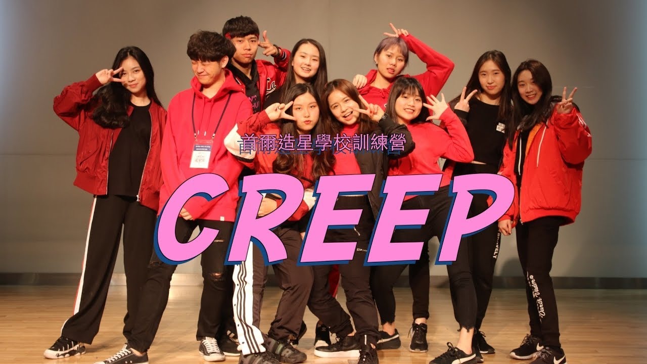 【A-1班】TLC - 'Creep' | Seol Hee Lee Choreography