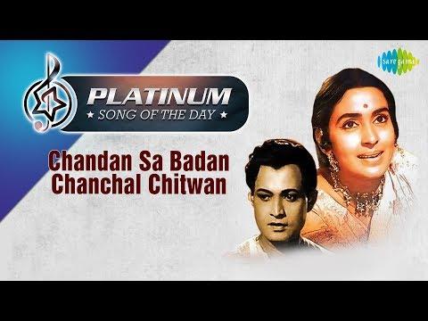 Platinum Song Of The Day | Chandan Sa Badan Chanchal Chitwan | 29th January | R J Ruchi