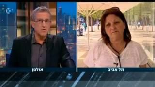 אמו של אמיר פיי גוטמן בראיון לאחר מותו - רפי רשף