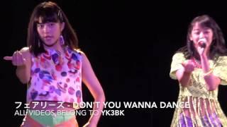 フェアリース?/fairies - DON'T YOU WANNA DANCE