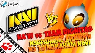 NaVi vs Dignitas. Избранные диалоги из TeamSpeak команды Navi по CSGO. ESL Pro League Finals 2015