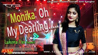 Monika O My Dearling | Cover Song By Lahona | Live Stage Performance