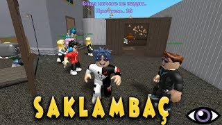Hide and Seek Granny House !! / Roblox English / Practical Game