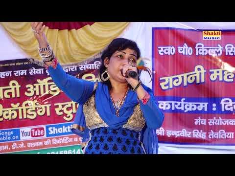 पूनम त्यागी सुपर हिट रागनी   2018   Latest Ragni   Natthugarhi   Shakti MUsic