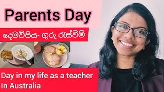 School Parents day | Dąy in my life as a Teacher in Australia