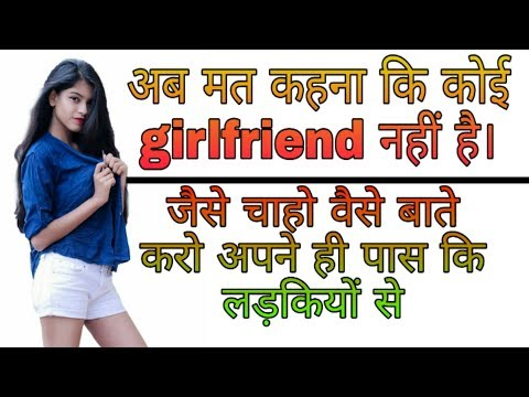 Online video chat cheating and dating cheating money app please aware people from YouTube · Duration:  2 minutes 31 seconds