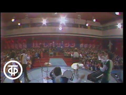 """ВИА """"Песняры"""" - """"Коляда"""". Песня - 83 (1984)"""