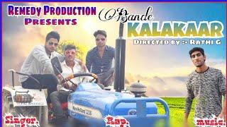Bande kalakaar/latest new haryanvi song 2017/sachin nehwal/prashant jhakad/Rathi G/remedy production