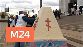 Смотреть видео Царь-пасху освятили в храме Христа Спасителя - Москва 24 онлайн